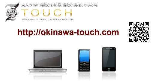 TOUCH OKINAWA LUXURY DELIVERY HEALTH